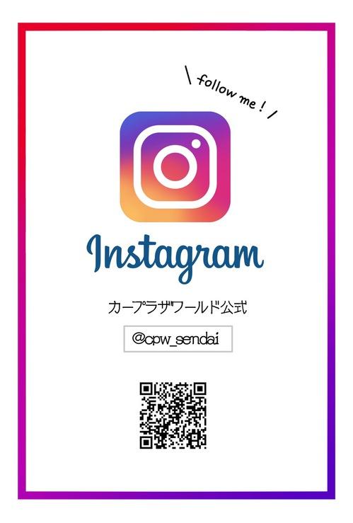 インスタ.JPGのサムネール画像のサムネール画像